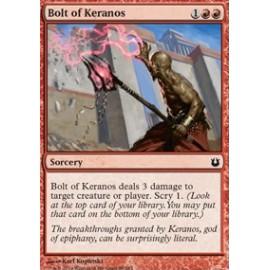 Bolt of Keranos FOIL