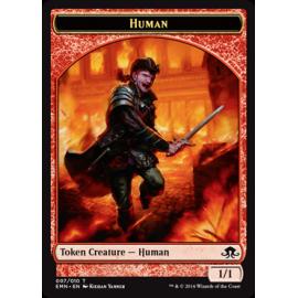 Human Token 07 - EMN