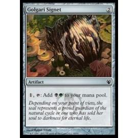 Golgari Signet (DD: Izzet vs. Golgari)