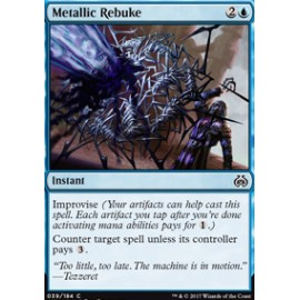 Metallic Rebuke