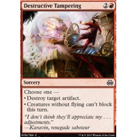Destructive Tampering