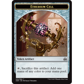 Etherium Cell Token 03 - AER