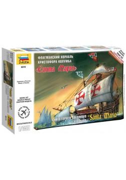 Zvezda 6510 Christopher Columbus Flagship Santa Maria