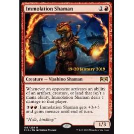 Immolation Shaman PROMO PRERELEASE