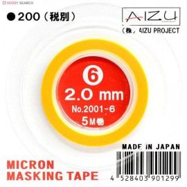 Taśma maskująca 2,0 mm Aizu Aizu 2001-6