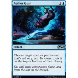 Aether Gust