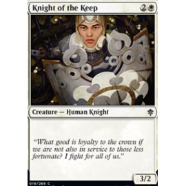 Knight of the Keep FOIL