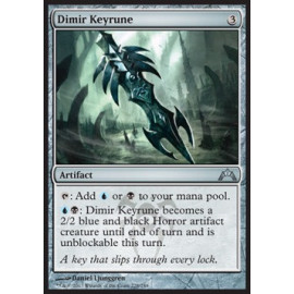 Dimir Keyrune (Gatecrash)