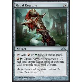 Gruul Keyrune (Gatecrash)