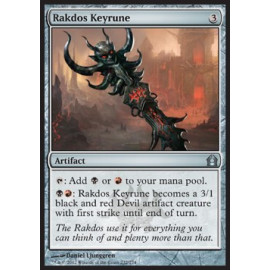 Rakdos Keyrune (Return to Ravnica)