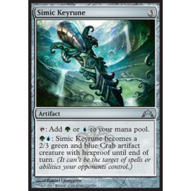 Simic Keyrune (Gatecrash)