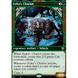 Esika's Chariot (Extras)