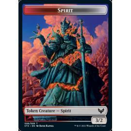Spirit 3/2 Token 06 - STX