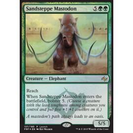 Sandsteppe Mastodon PROMO LAUNCH PARTY