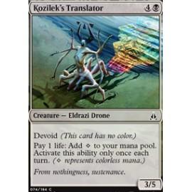 Kozilek's Translator FOIL