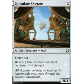 Consulate Skygate