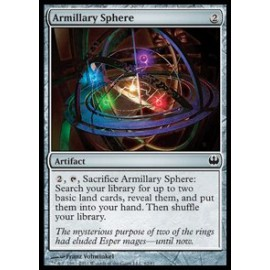 Armillary Sphere (DD: Knights vs. Dragons)